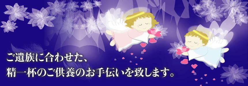 世田谷区下馬の葬儀・葬式なら永世祭典へ eiseisaiten.131@tbk.t-com.ne.jp